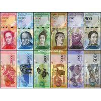Венесуэла набор банкнот 2016-2017 года.