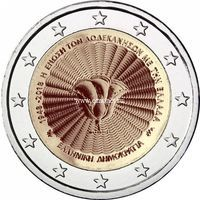 Греция 2 евро 2018 год Союз островов Додеканес с Грецией.
