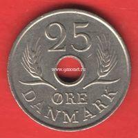 Дания монета 25 оре 1967 года.