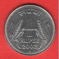 Индия монета 1 рупия 2002 года.
