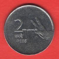 Индия монета 2 рупии 2009 года.