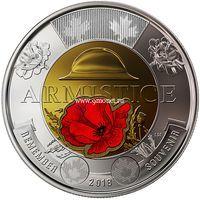 Канада 2 доллара 2018 года 100 лет окончания Первой Мировой войны цветные