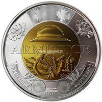 Канада 2 доллара 2018 года 100 лет окончания Первой Мировой войны