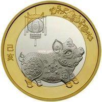 Китай 10 юаней 2019 Год Свиньи.