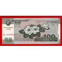 Корея Северная банкнота 100 вон 2012 года 100 лет Ким Ир Сена.