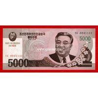 Корея Северная банкнота 5000 вон 2012 года 100 лет Ким Ир Сена.