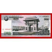 Корея Северная банкнота 500 вон 2008 года.
