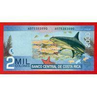 Коста-Рика банкнота 2000 колон 2015 года.