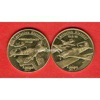 Остров Агрихан набор монет 5 долларов 2017 История Авиации.