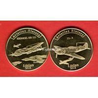 Остров Агрихан набор монет 5 долларов 2018 История Авиации.