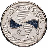 Панама 1/4 бальбоа 2016 года 100 лет Панамскому каналу.