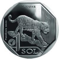 Перу монета 1 соль 2018 года ягуар