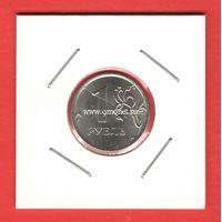 Россия монета с браком 1 рубль 2014 года ММД. (раскол штемпеля)