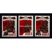 СССР набор почтовых марок 1985 года 40 лет победы ВОВ.