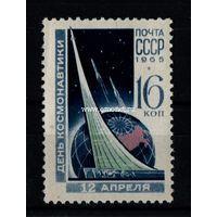 СССР почтовая марка День Космонавтики.