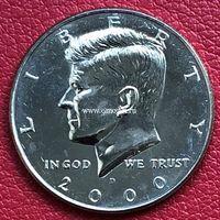 США 50 центов 2000 года Кеннеди Half Dollar D - Денвер