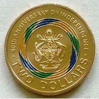 Соломоновы острова 2 доллара 2018 года 40 лет независимости.