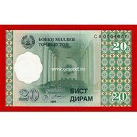 Таджикистан банкнота 20 дирам 1999 года.