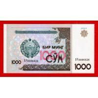 Узбекистан банкнота 1000 сум 2001 года.