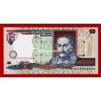 Украина банкнота 10 гривен 2000 года.