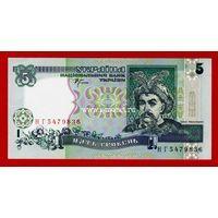 Украина банкнота 5 гривен 2001 года.
