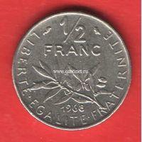 Франция монета 1/2 франка 1968 года