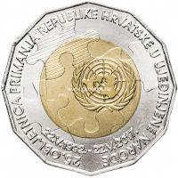 Хорватия 25 кун 2017 года 25 лет вступления в ООН.