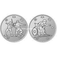 Япония набор 2 монеты 100 йен XXXII Олимпийские игры в Токио 2020.
