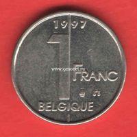 Бельгия монета 1 франк 1997 года.