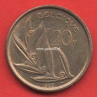 Бельгия монета 20 франков 1982 года.