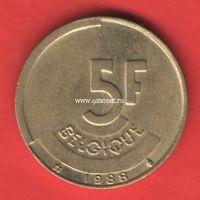 Бельгия монета 5 франков 1988 года.