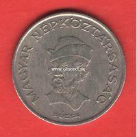 Венгрия монета 20 форинтов 1984 года