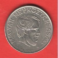 Венгрия монета 5 форинтов 1989 года