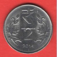 Индия монета 2 рупии 2014 года