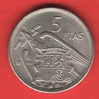Испания монета 5 песет 1957 года.