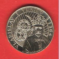 Румыния монета 50 бани 2014 года Владислав I Влайку.