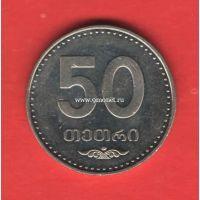 Грузия монета 50 тетри 2006 года.
