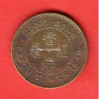 Гонконг монета 50 центов 1979 года.