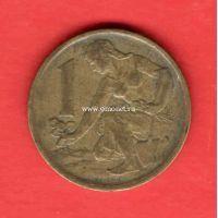 Чехословакия монета 1 крона 1976 года.