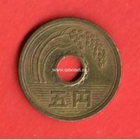 Япония монета 5 йен 1980 года.