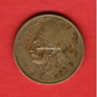 Греция монета 2 драхмы 1982 года.