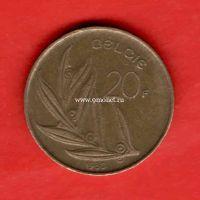 Бельгия монета 20 франков 1980 года.