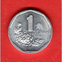 Китай монета 1 цзяо 1998 года.