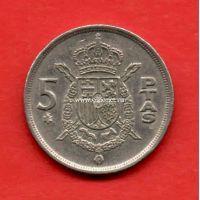 Испания монета 5 песет 1975 года.