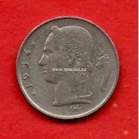 Бельгия монета 1 франк 1954 года.