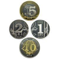 Молдавия набор монет 1, 2, 5, 10 лей 2018 года.