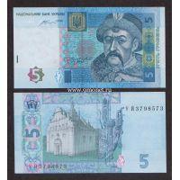 Банкнота Украины 5 гривен 2015 года