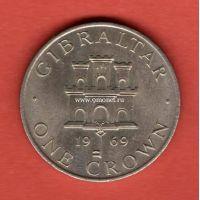 Гибралтар 1 крона 1969 года Елизавета II.