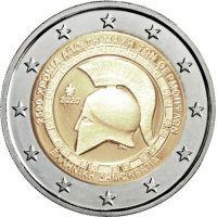 Греция 2 евро 2020 года 2500 лет битвы при Фермопилах.