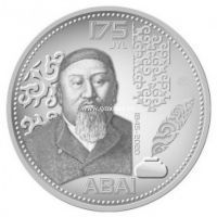 Казахстан 100 тенге 2020 Абай.